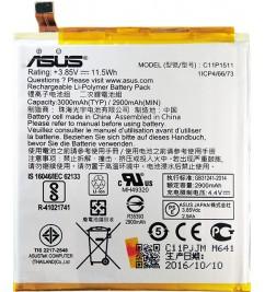 АКБ к смартфону Asus Zenfone 3 ZE552KL (C11P1511)