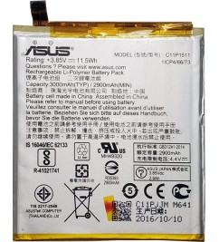 Аккумулятор к смартфону Asus Zenfone 3 ZE552KL (C11P1511)