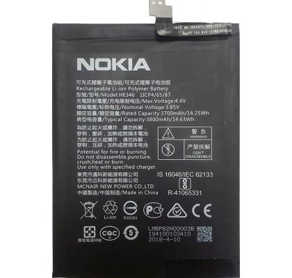 АКБ к смартфону Nokia 7 Plus (НЕ346)
