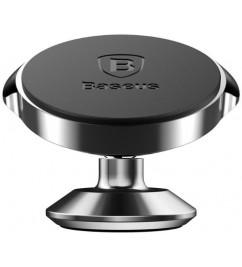 Держатель автомобильный Baseus Small Ears Magnetic Bracket (SUER-B01)