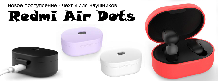 Redmi Air Dots