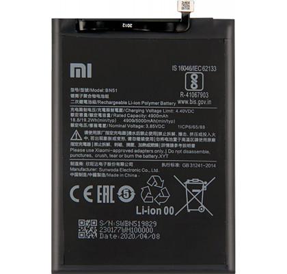 Аккумулятор к смартфону Redmi 8 / 8A (BN51)
