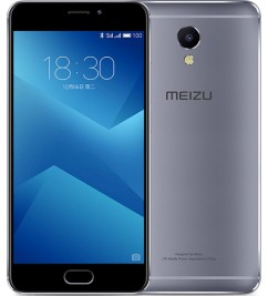 Meizu M5 Note 32GB Grey (Уценка)