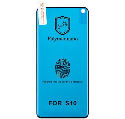 Защитная пленка для Samsung S10 (Polymer Nano)