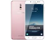 Samsung Galaxy C8 (3+32GB) Pink (C7100)