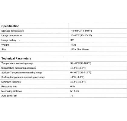 Термометр бесконтактный Infrared Forehead Temperature (HT-820D) Purple (EU)