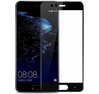 Защитное 2D стекло для Huawei Honor 9 (с рамкой Black)