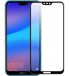 Защитное 2D стекло с рамкой для Huawei