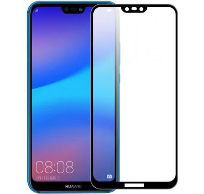 Защитное 2D стекло для Huawei Honor 10 (с рамкой Black)