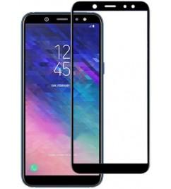 Защитное 2D стекло с рамкой для Samsung