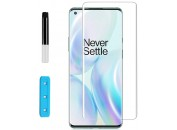 Защитное Nano стекло для OnePlus 8