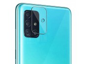 Защитное 2D стекло для камеры Samsung A51 / A71