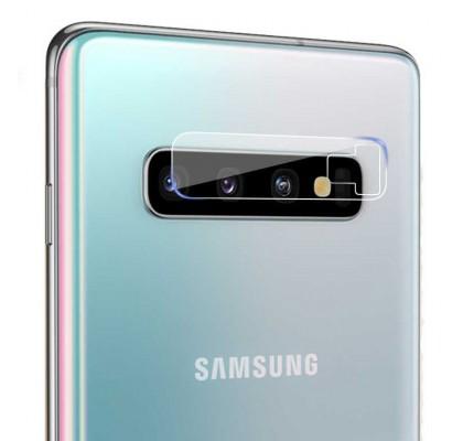 Защитное 2D стекло для камеры Samsung S10/S10 Plus