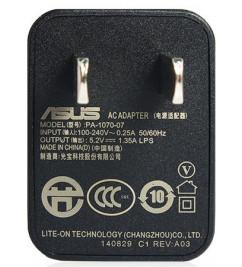 Сетевой блок питания Asus 1350 мАч Original Black